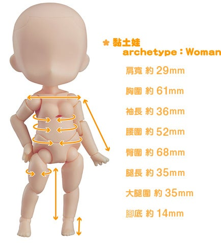 黏土娃archetype:woman