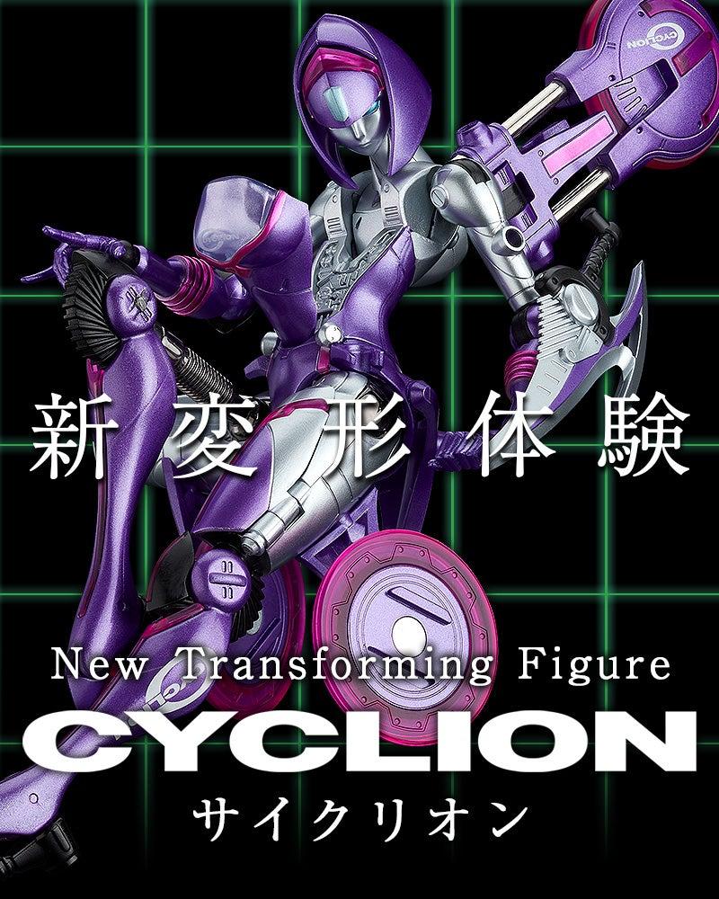 変形体験 New Transforming Figure Debut.