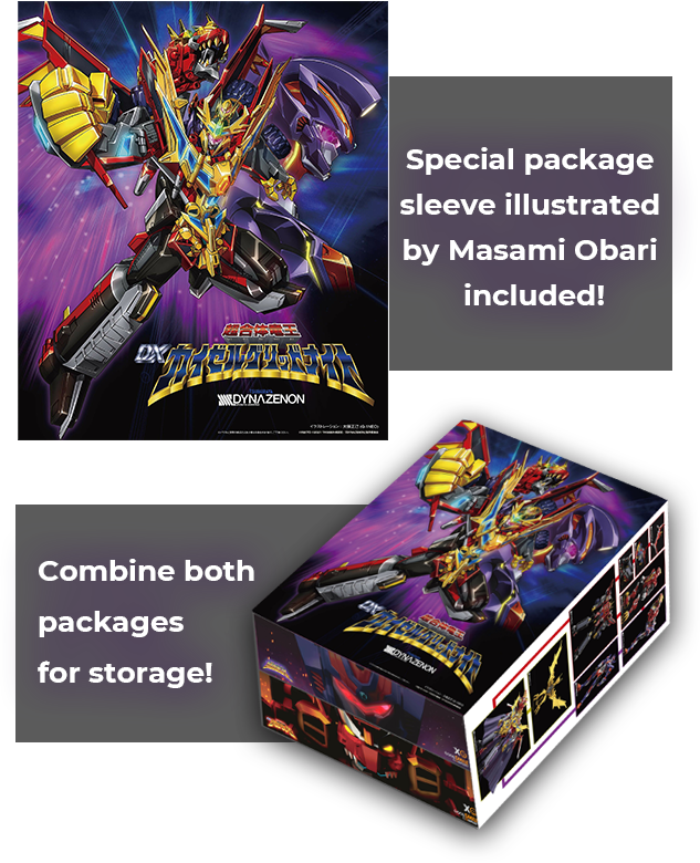 Special package  sleeve illustrated by Masami Obari included! Combine both packages for storage!